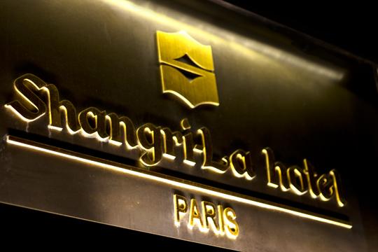 La Bauhinia Shangri Hotel Paris