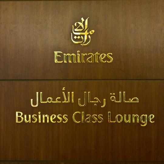 emirates - 13