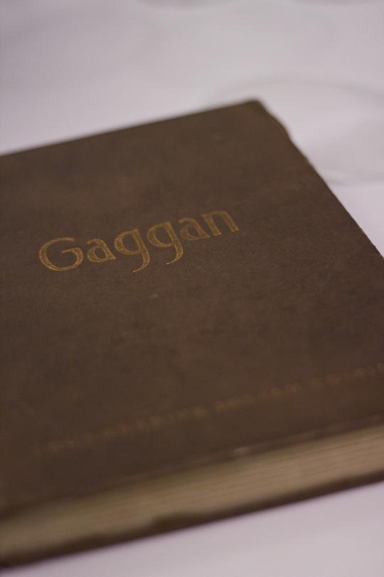 gaggan -22