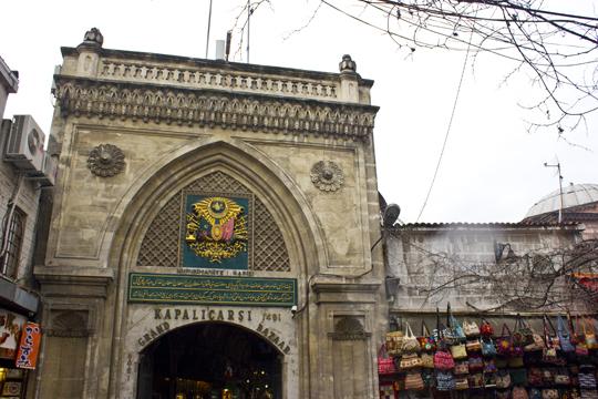 Istanbul - 48