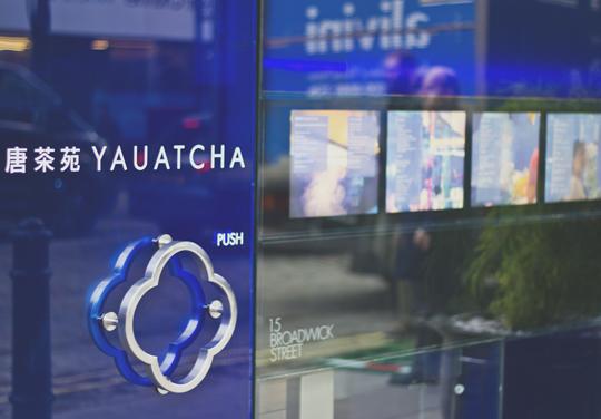 Yauatcha - 1