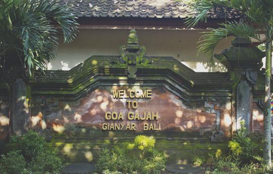 Bali - 31