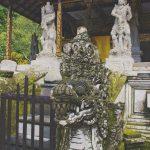 Bali - 56